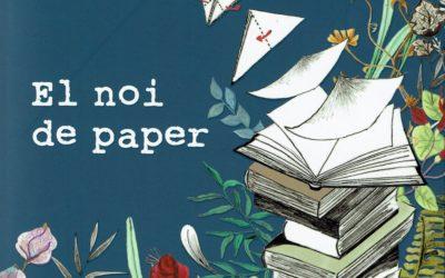 El chico de papel, 30 años después